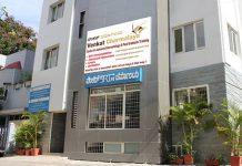 Visit the Venkat Center for all your dermatological needs